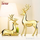 金色麋鹿客廳玄關酒櫃裝飾品擺件歐式創意家居現代輕奢北歐樣板間 NMS美眉新品