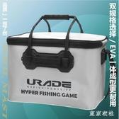 裝魚桶活魚桶加厚多功能魚護桶eva折疊漁具一體成型釣魚桶  LN3822【東京衣社】