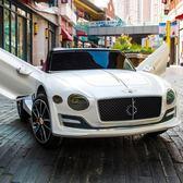 兒童車電動遙控汽車可坐四輪男寶寶女小孩1-3歲 玩具車可坐人