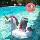 新款充氣獨角獸杯座火烈鳥杯墊四洞杯托充氣杯墊水上用品 加厚·  9號潮人館