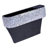 車載置物盒汽車座椅縫隙多功能儲物盒韓國可愛鑲鑽車內收納用品女