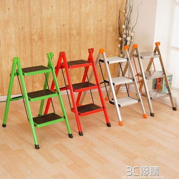 摺疊梯 梯子家用 摺疊梯凳 三步加厚鐵管踏板室內人字梯 三步梯小梯子 3C優購HM