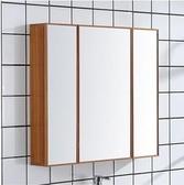 太空鋁浴室鏡櫃隱藏掛牆式單獨風水鏡廁所帶置物架全面鏡子-J