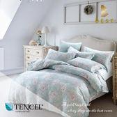天絲床包兩用被四件式 雙人5x6.2尺 韻遙(綠) 100%頂級天絲 萊賽爾 附正天絲吊牌 BEST寢飾
