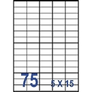 Unistar 裕德3合1電腦標籤紙 (32)US2610 75格 (100張/盒)