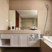 浴鏡 簡約黏貼浴室鏡子黏貼無框洗手間衛浴鏡衛生間鏡子壁掛化妝鏡歐式T