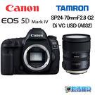 【送32G+清保組】Canon EOS 5D Mark IV + Tamron 24-70mm F2.8 G2 (A032)【活動申請送禮券】公司貨 5D4