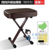 琴凳 可折疊琴蹬電子琴凳/電鋼琴凳古箏凳/二胡凳/鋼琴凳/吉他凳子T