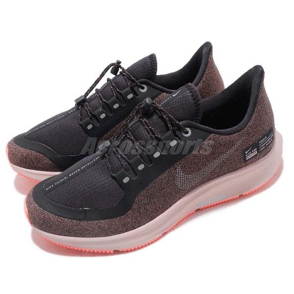 Nike 慢跑鞋 Wmns Air Zoom Pegasus 35 RN Shield 灰 銀 隔水材質鞋面 女鞋【PUMP306】 AA1644-001