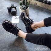 夏季皮鞋男韓版潮流百搭透氣鞋子男學生休閒青少年英倫黑色小皮鞋 探索先鋒
