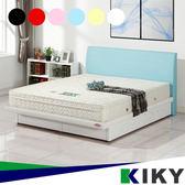 【KIKY】靚麗漾彩床頭片3.5尺(不含床底),品質保證,免費組裝~Multicolor