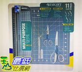 Westcott 裁切工具組11入 W123354 [COSCO代購]