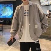 秋季學院風夾克潮流韓版寬鬆棒球服學生帥氣休閒男士外套 扣子小鋪