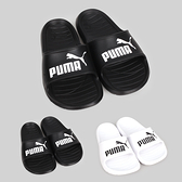 PUMA Divecat v2 運動拖鞋(游泳 海邊 海灘 戲水≡體院≡
