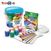 玩具反斗城【Crayola 繪兒樂】水彩筆組合套裝