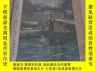 二手書博民逛書店旅行雜誌罕見1927年 (第一卷 冬季號)Y283241 旅行雜誌 旅行雜誌 出版1932