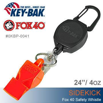 KEY BAK-Sidekick 伸縮鑰匙圈+FOX40 SAFETY WHISTLE安全哨#0KBP-0041【AH31062】