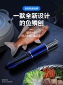魚鱗刨電動刮魚鱗機器商用神器殺魚機全自動無線打去刷魚鱗器工具