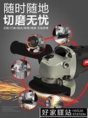 大功率充電式無刷角磨機鋰電切割磨光拋光打磨電動手砂輪手磨工具