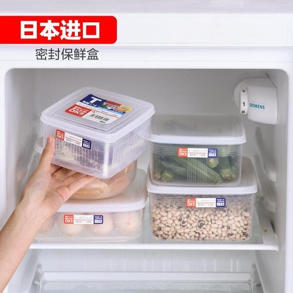 尺寸超過45公分請下宅配日本進口冰箱保鮮盒長方形密封塑料食品盒