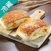 熱銷起司厚燒餅4個/組【愛買冷藏】