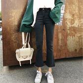 韓版春裝高腰黑色九分微喇叭牛仔褲女彈力顯瘦毛邊闊腿9分款     韓小姐