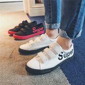 港風新款男士帆布鞋韓版潮流情侶休閒鞋魔術貼鞋子 爾碩數位3c