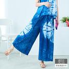 【潘克拉】草木藍染裏開衩寬褲-F TM905 FREE藍色