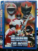 影音專賣店-X22-207-正版DVD*日片【超級戰隊THE MOVIE(2)】-國日語發音