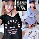 夏季韓國連線露肩小性感 字母圖印深V寬鬆T恤洋裝 約會必備戰袍
