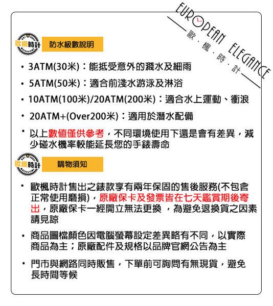 【Fossil】/時尚摩登錶(男錶 女錶 Watch)/ME3167/台灣總代理原廠公司貨兩年保固