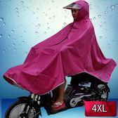 電動車自行車單人雨披雨衣成人電瓶車男女士加厚加大透明帽檐【快速出貨八折優惠】