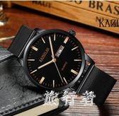 男士手錶 防水簡約時尚潮流非機械表夜光休閒腕表 BF9276【旅行者】