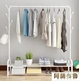 晾衣架 晾衣架落地折疊室內單桿式曬衣架臥室掛衣架家用簡易涼衣服的架子 mks快速出貨