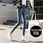 牛仔褲女春秋2018新款高腰韓版chic九分ins超火的緊身小腳褲   西城故事