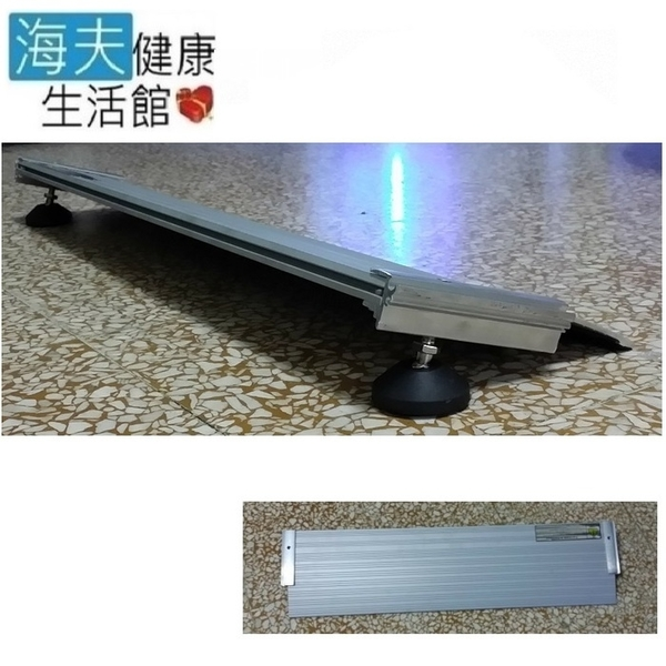 【海夫健康生活館】斜坡板專家 輕型可攜帶 活動 單側門檻斜坡板 M45(坡道長45公分) 台灣製