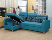 8號店鋪 森寶藝品傢俱 c-02品味生活 客廳 沙發系列439-1 夏洛特功能沙發床(VV1058)(面左)
