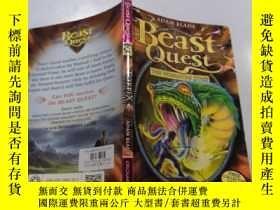 二手書博民逛書店Beast罕見Quest:The Twisting Serpent 野獸任務:扭曲的蛇Y212829