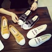 【免運】新款小白帆布鞋正韓學生百搭平底懶人布鞋夏季一腳蹬女鞋