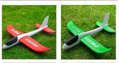 泡沫飛機手拋epp航模滑翔機戶外運動兒童拼裝玩具耐摔科技館QM    西城故事