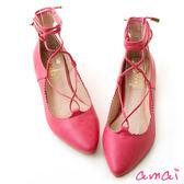 amai芭蕾交叉綁帶尖頭平底鞋 桃