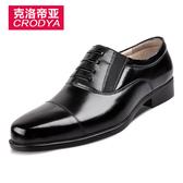 正裝07B士官三接頭皮鞋男07A制式校尉常服軍官三尖頭皮鞋