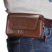 真皮手機腰包穿皮帶皮套掛腰間頭層牛皮錢包橫款男士老人5.5寸6寸【全店五折】
