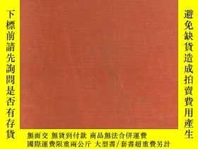 二手書博民逛書店斯諾眼中的中國英文版罕見Edgar Snow s China 1