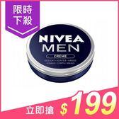 NIVEA 妮維雅 男士全效潤膚霜(150ml)【小三美日】$249
