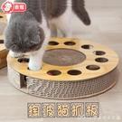 貓抓板磨爪器寵貓玩具掏球型瓦楞紙 逗貓棒轉盤球寵物貓咪用品 快速出貨YJT 快速出貨