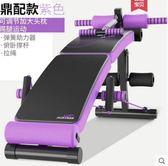 仰臥板仰臥起坐健身器材家用收腹器運動健腹板腹肌板啞鈴凳igo 法布蕾輕時尚