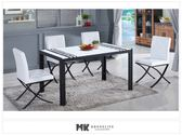 【MK億騰傢俱】CS957-2L 羅禮士4.6尺黑色漢白玉餐桌椅組(桌*1、椅*4)