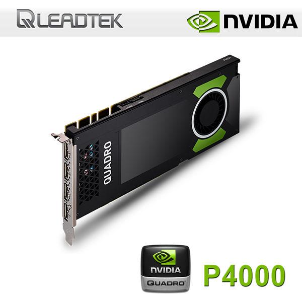 全新 EADTEK 麗臺 NVIDIA Quadro P4000 8GB GDDR5 / 原廠三年保固