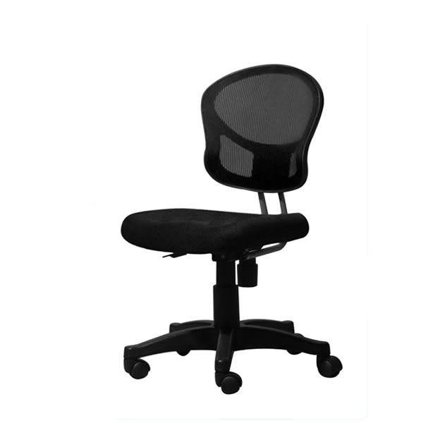 【YUDA】SL-506A-BRG-BK  辦公椅/電腦椅